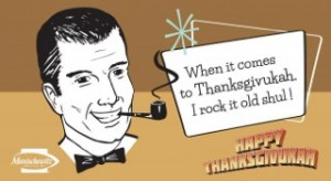 Rock-Old-Shul-Thanksgivukkah-ecard